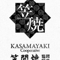 笠間観光協会 27、28日出店