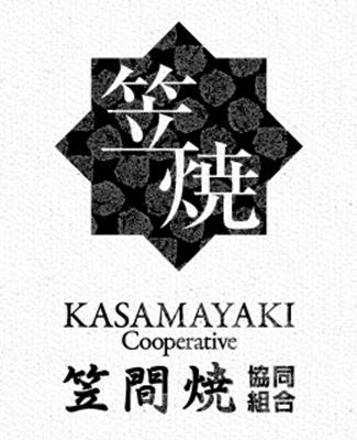 一般社団法人 笠間観光協会