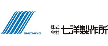 株式会社七洋製作所