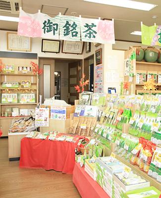 お茶のあらき園 坂東市 27、28日出店