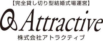 株式会社アトラクティブ