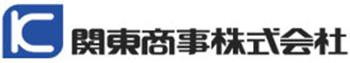 関東商事(株)